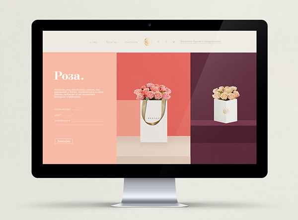 Home page - web design.