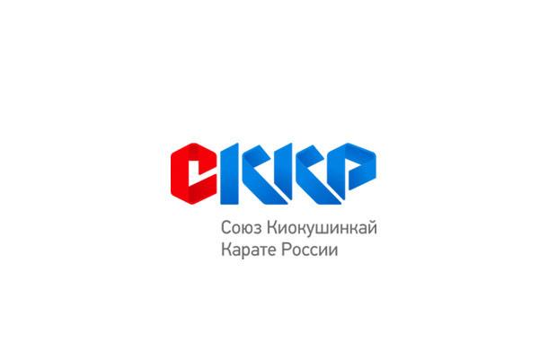 KKUR Kyokushin karate union of Russia (logo concept).