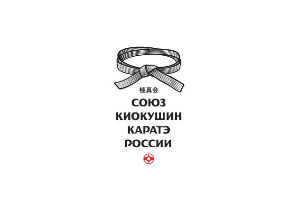 KKUR Kyokushin karate union of Russia.
