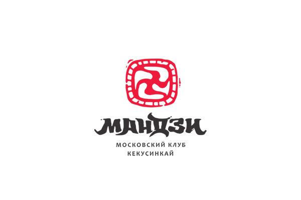 Mandzi Moscow kyokushin karate club (Russia).