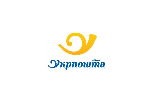 Ukrainian mail (logo concept).
