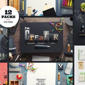 I am Creator — Scene Generator Mockup with 12 Packs in One