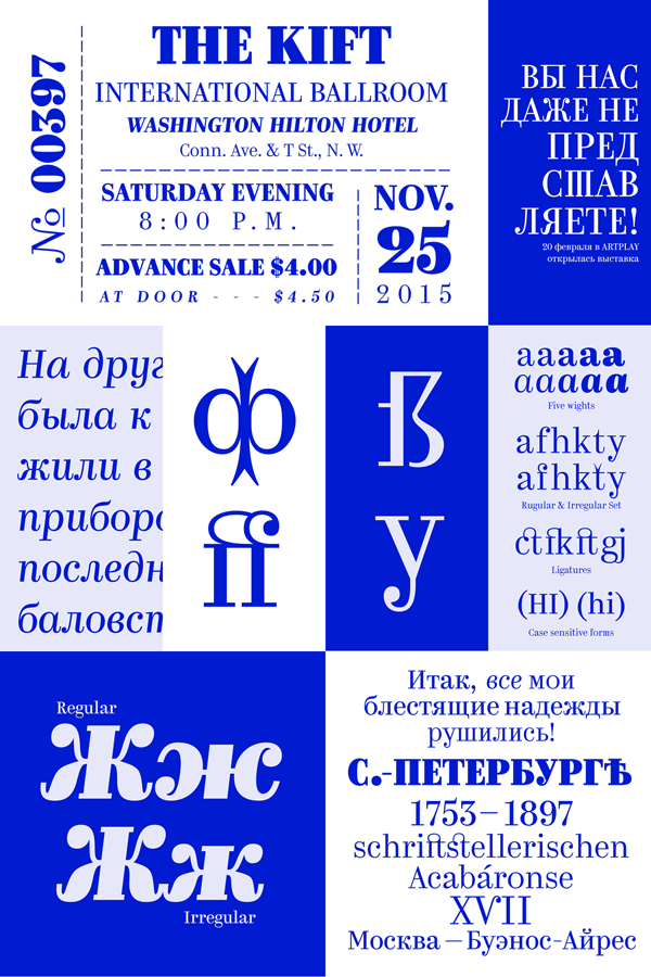 The Kazimir typeface, a serif font family for multiple languages including cyrillic letters.