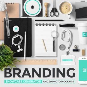 Branding Showcase Generator from Mockup Zone