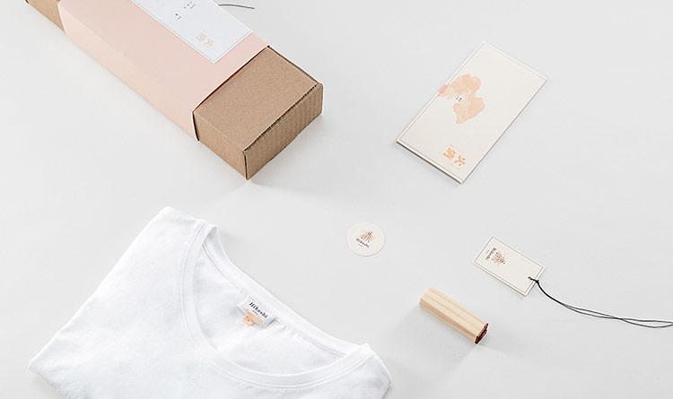 Hikeshi Japanese Fashion Branding By Studio Futura