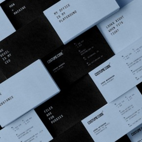 Costume Code – Tailor Shop Branding by The Bakery