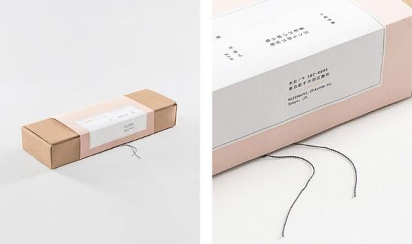 Hikeshi – packaging design.