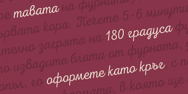 The typeface supports multiple languages.