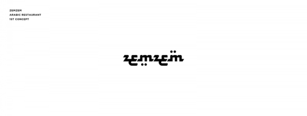 Zemzem – arabic restaurant, 1st concept of the logotype.