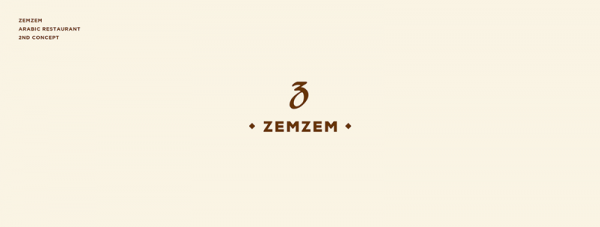 Zemzem – arabic restaurant, 2nd concept of the logotype.