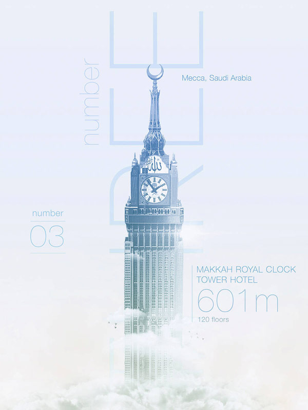 Fairmont Makkah Clock Royal Tower, 601m, 120 floors