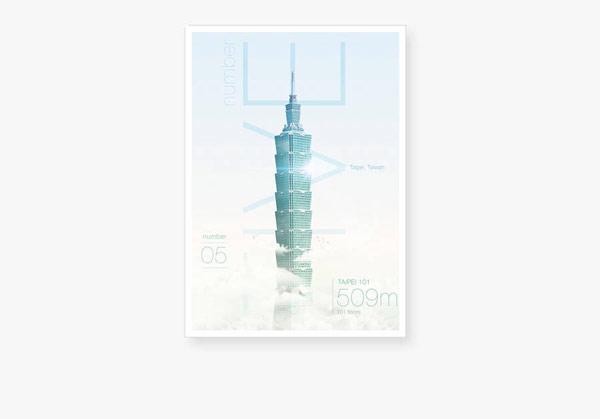 Taipei 101 - skyscaper print design.