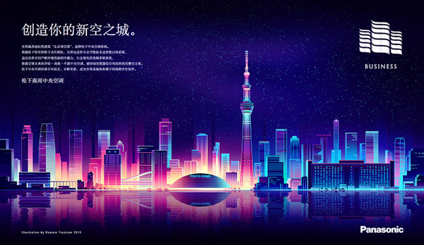 Panasonic Cityscape Illustrations by Romain Trystram