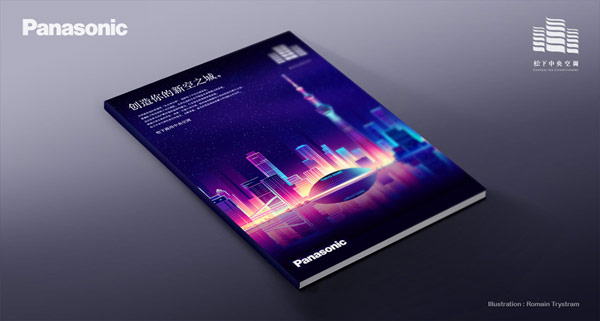 The final cityscape illustration on the cover.