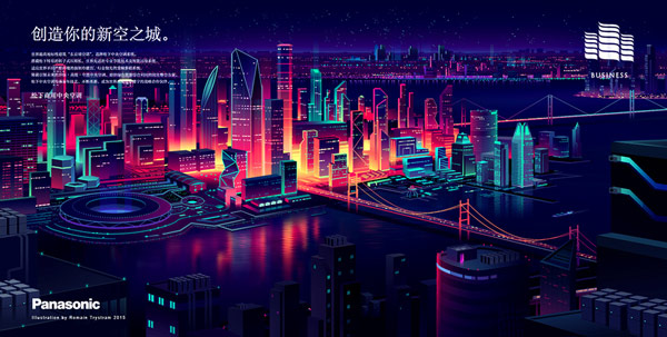 Romain Trystram was commissioned by Grand Design Inc Tokyo to create two artworks with big skyline views for Panasonic.