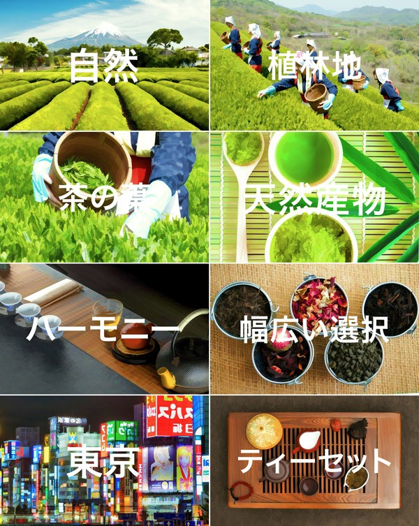 Some examples of the colorful Fohatsu brand imaging.