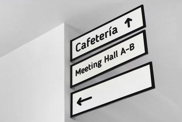 The wayfinding system within the center.