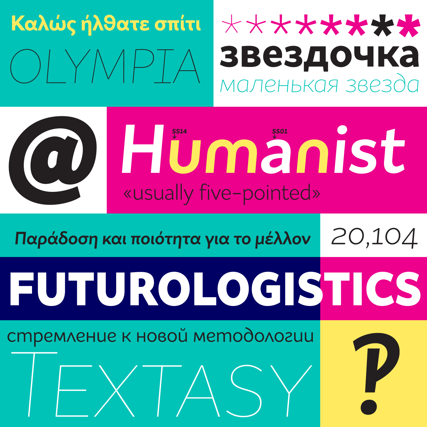 A humanist typeface with a unique touch.