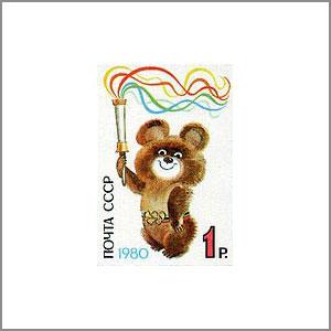 1980 Summer Olympics Moscow mascot Misha