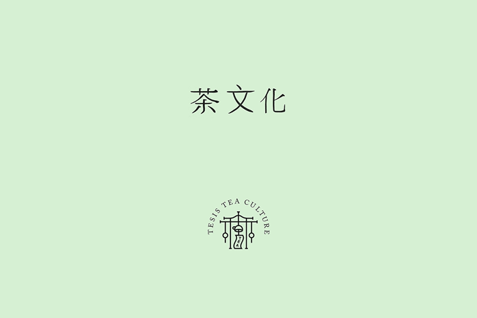 The logotype in simple Japanese characters with the emblem below.