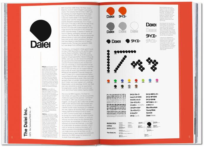 The Daiai Inc. case study.