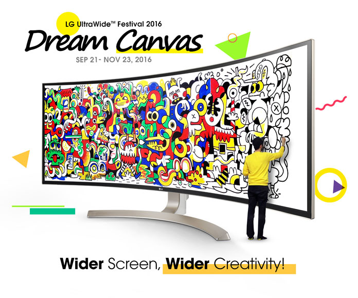 LG UltraWide Festival 2016 – Dream Canvas
