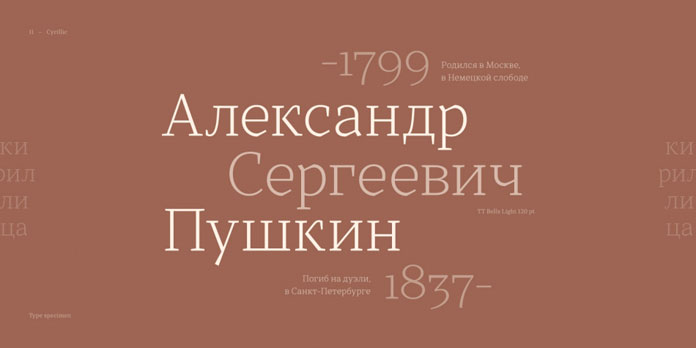 Cyrillic characters.