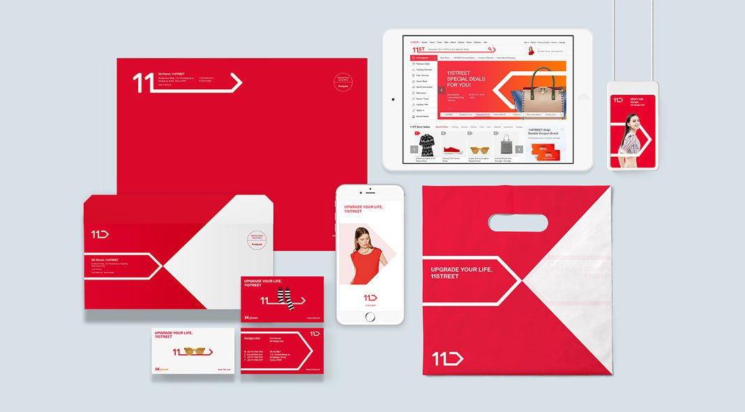 Rebranding by Plus X for 11STREET.