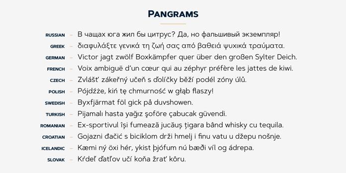 Artegra Sans – multi language support.
