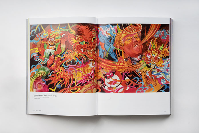 Asian Inspiration Art, Graphics & Illustrations - book by Viction:ary