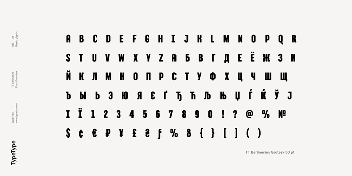Basic glyphs.