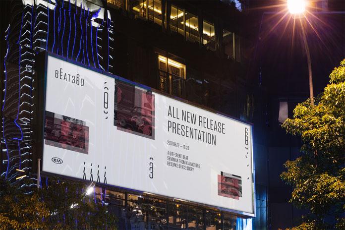 BEAT360, billboard design.