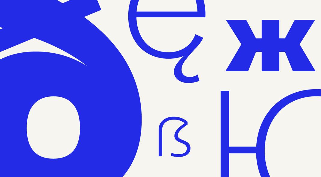Quarion font family by Rene Bieder