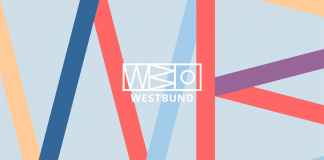 WEST BUND SHANGHAI - identity proposal by Hojin Kang.