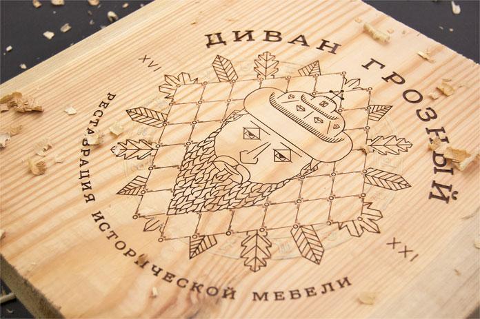 Wood based brand design.