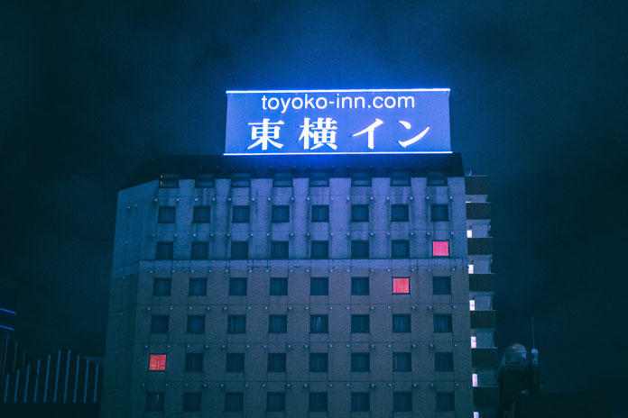 Toyoko Inn.