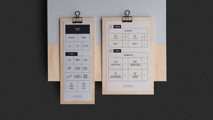 The menus are made entirely of different sized blocks.