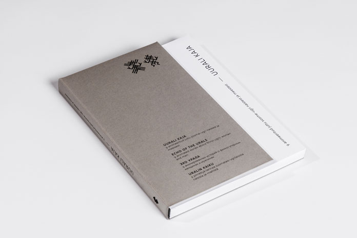 The book cover has been printed using a natural, uncoated paper.