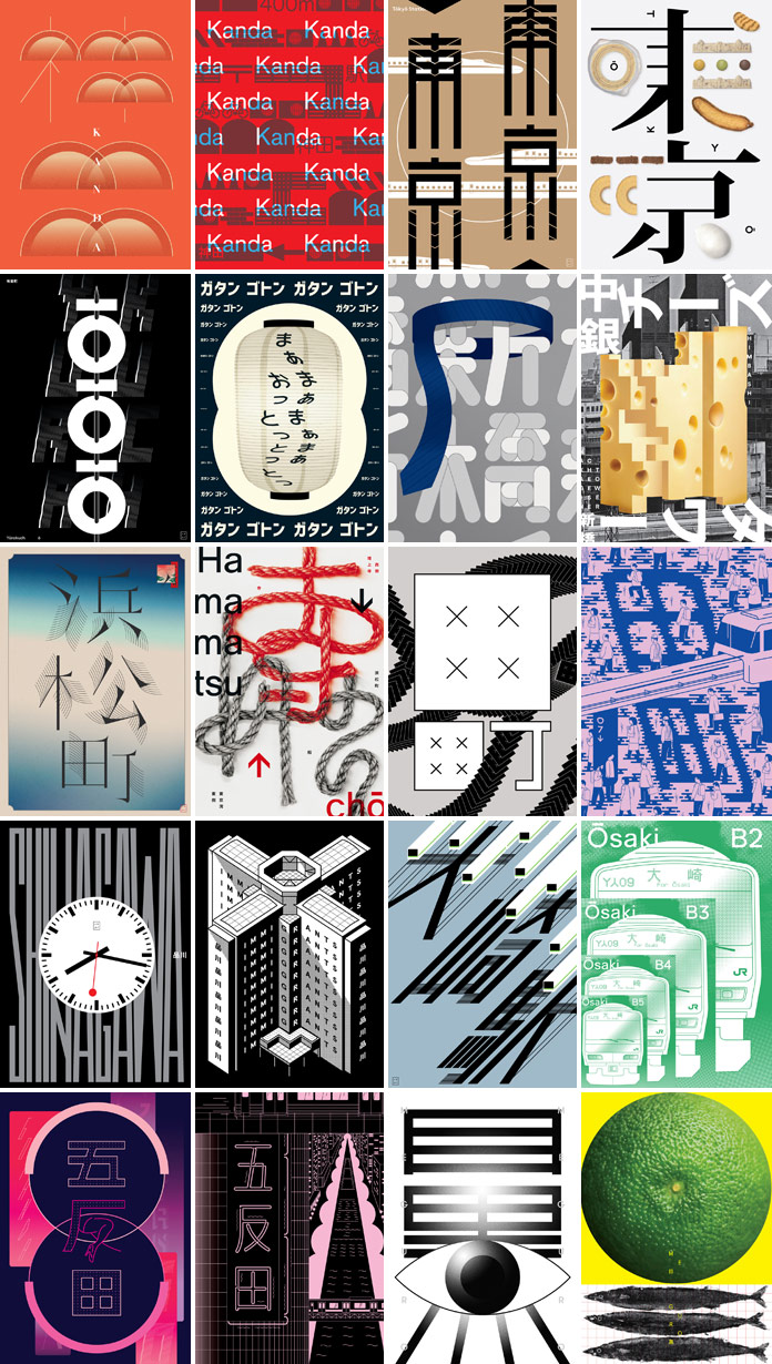 Graphics from the YamanoteYamanote Poster Project by Swiss designers Julien Mercier and Julien Wulff.