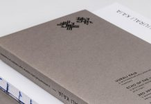 Unique and minimalist book design by Wulcan Creative for Estonian National Museum's permanent exhibition Echo of the Urals.
