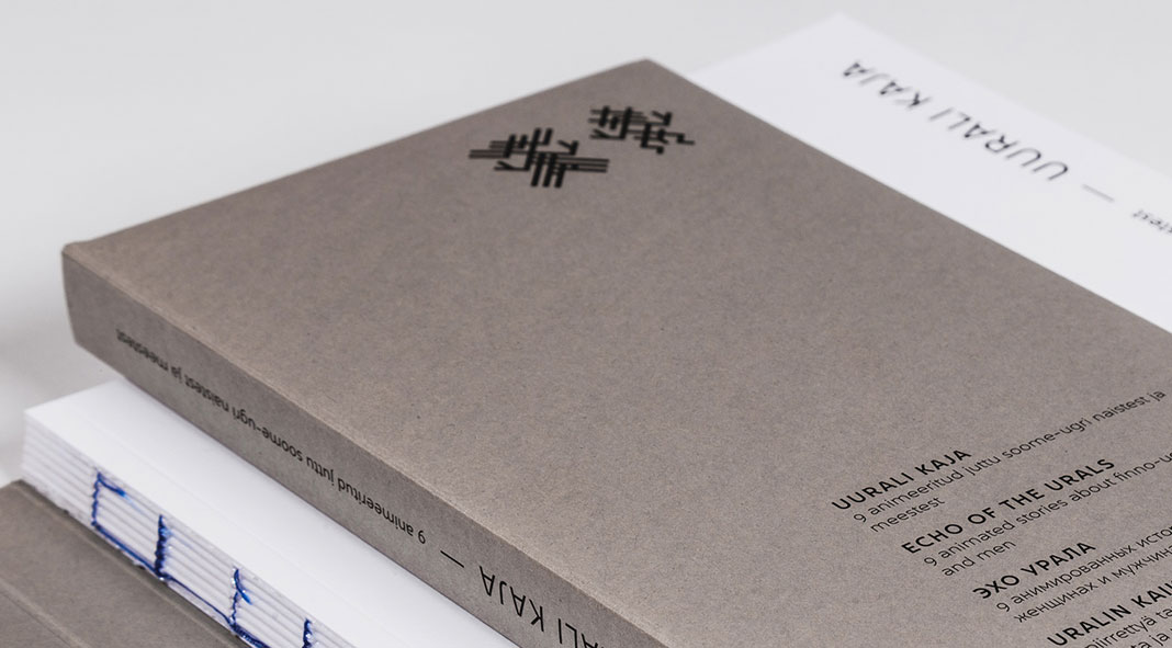 Echo of the urals book design by wulcan creative for Minimalist book design