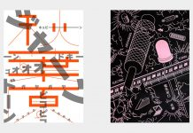YamanoteYamanote Poster Project by Swiss designers Julien Mercier and Julien Wulff.