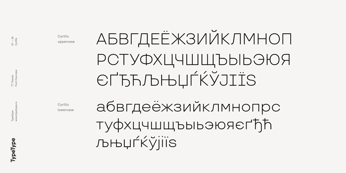 TT Travels font family, Cyrillic letters.