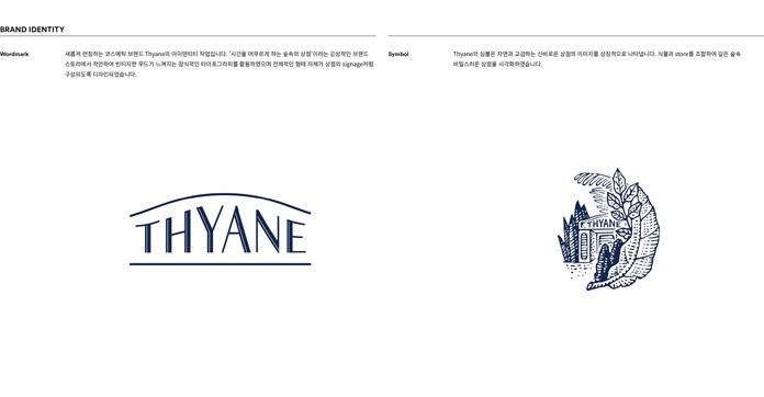 Logotype and symbol.