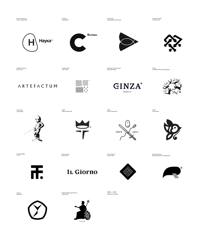 8 years, 150 logos by Dima Bertoluchi