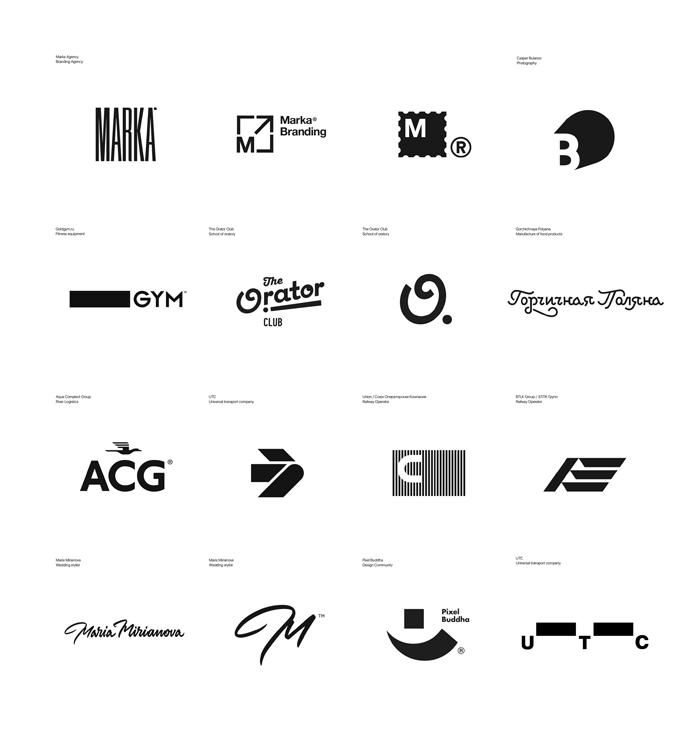2013 - logos designed by Dima Bertoluchi