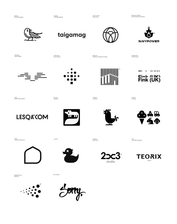 2014 - logos designed by Dima Bertoluchi
