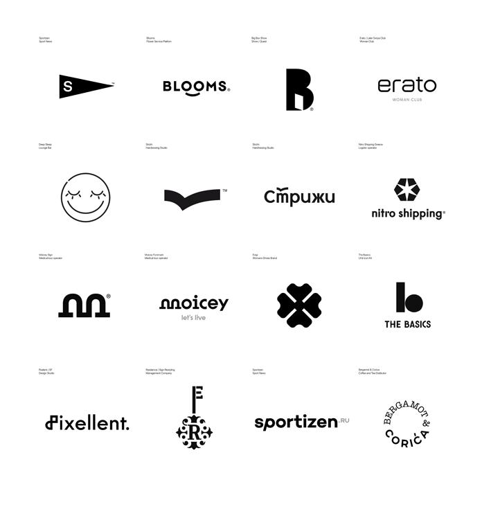 2015 - logos designed by Dima Bertoluchi