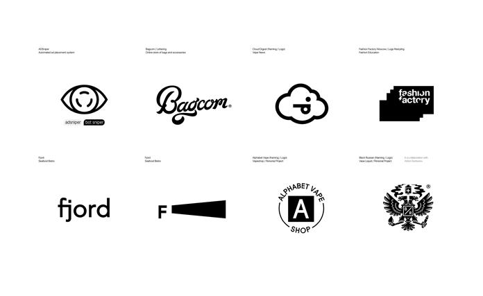 2016 - logos designed by Dima Bertoluchi