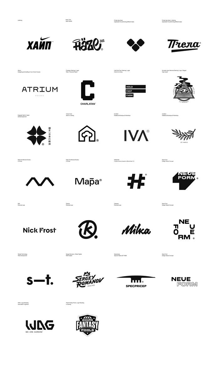 2017 - logos designed by Dima Bertoluchi